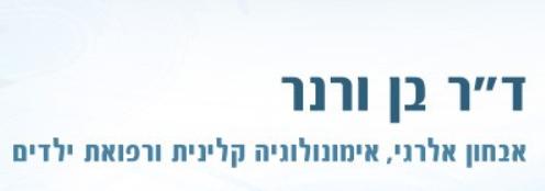 לוגו בן