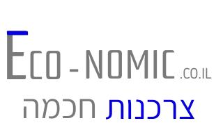 eco-nomic